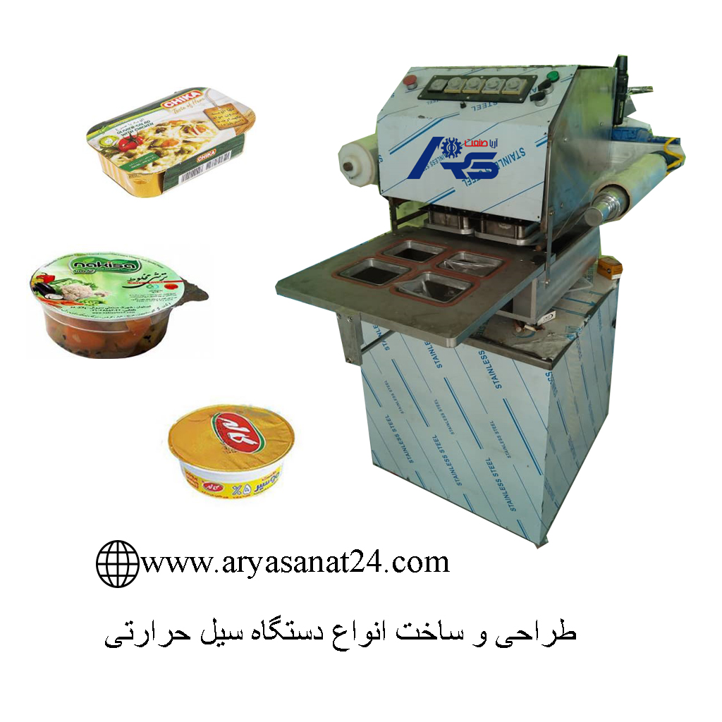 انواع دستگاه سیل حرارتی روتاری