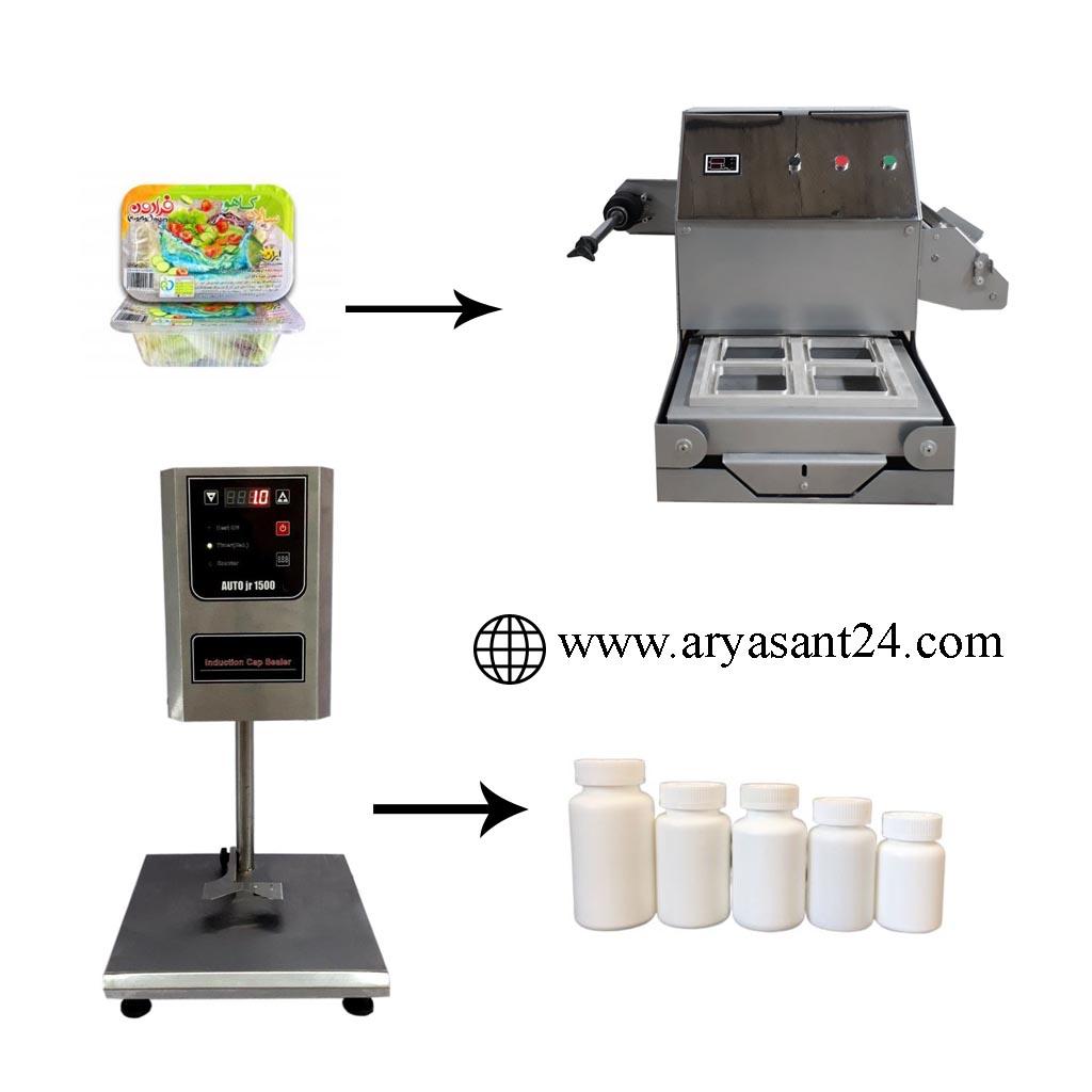 انواع دستگاه سیل کن ظروف پلاستیکی