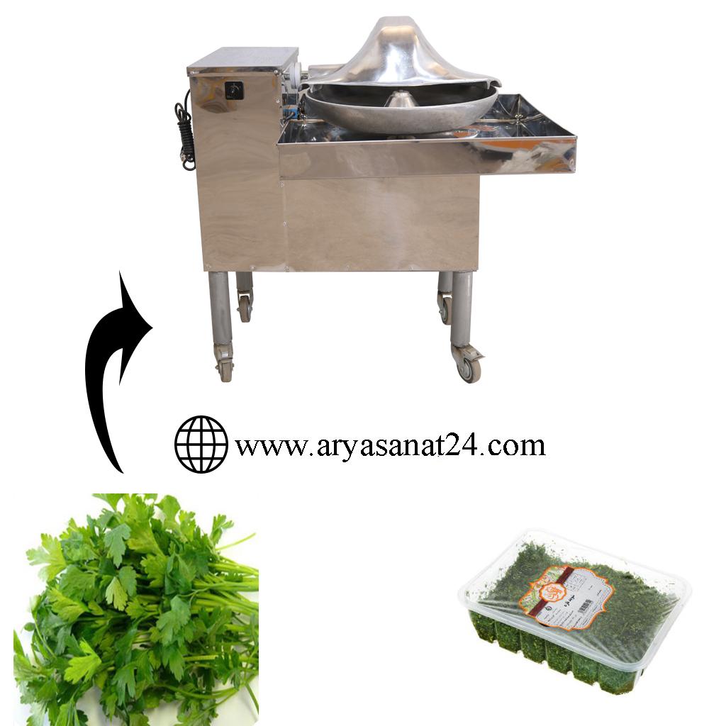 انواع دستگاه سبزی خردکن