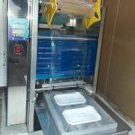 فروش دستگاه سیل وکیوم اتوماتیک کوچک