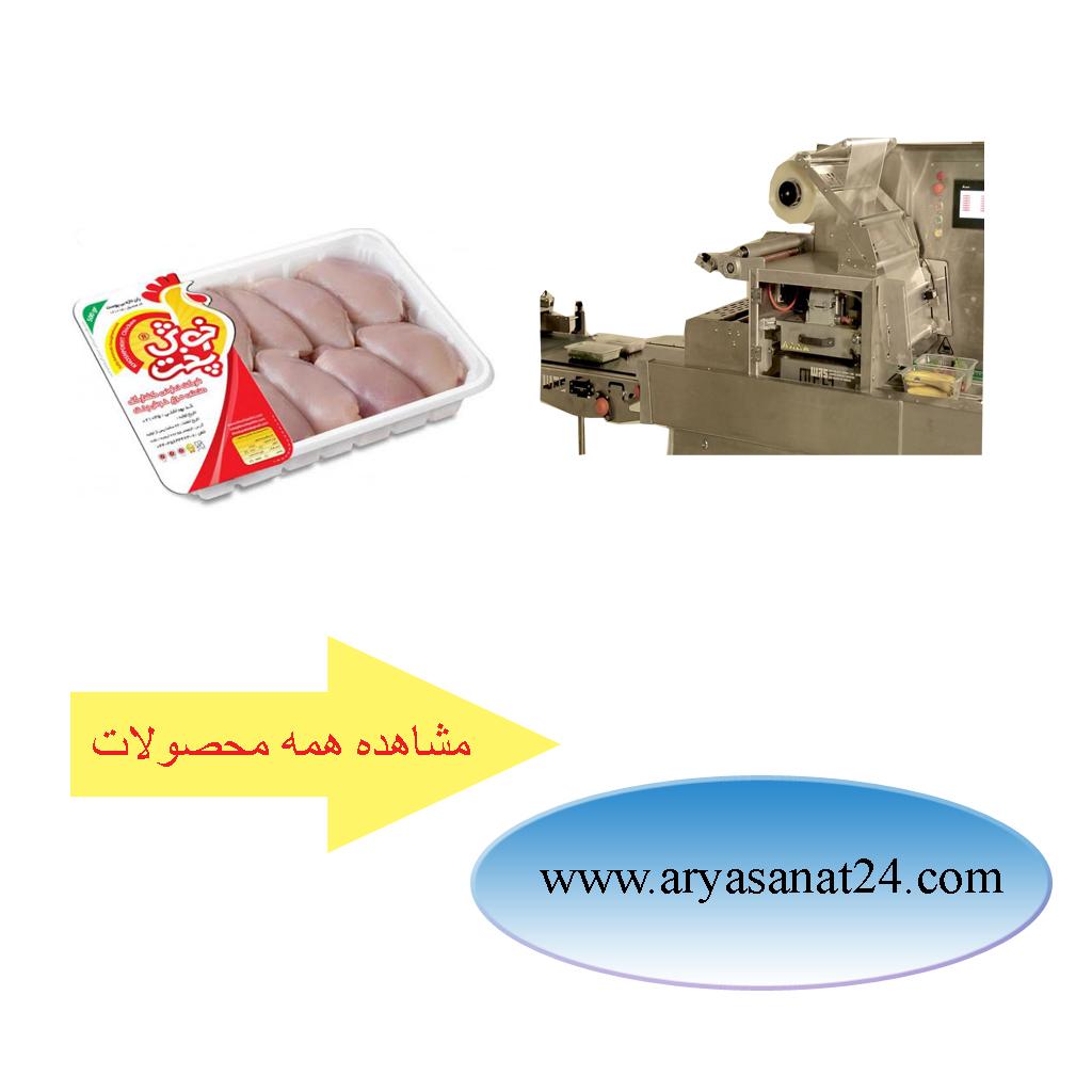 فروش انواع دستگاه سیل حرارتی رومیزی