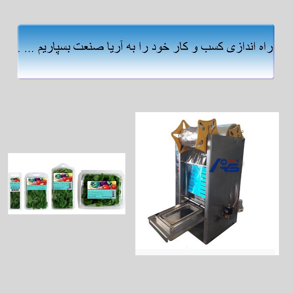 دستگاه سیل حرارتی رومیزی