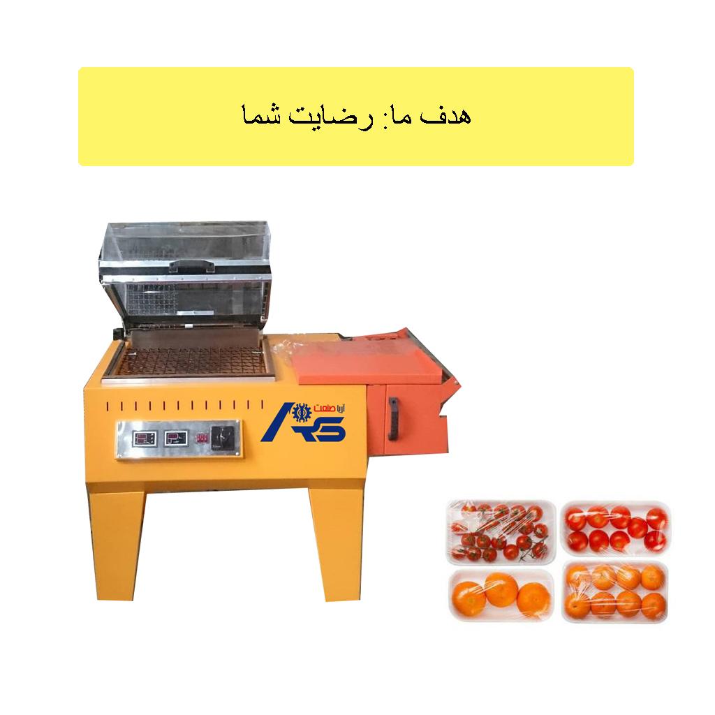 فروش دستگاه شرینک کابینی رومیزی کوچک