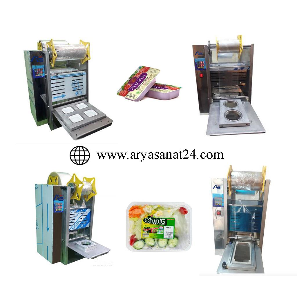 انواع دستگاه سیل وکیوم رومیزی کوچک قیمت مناسب