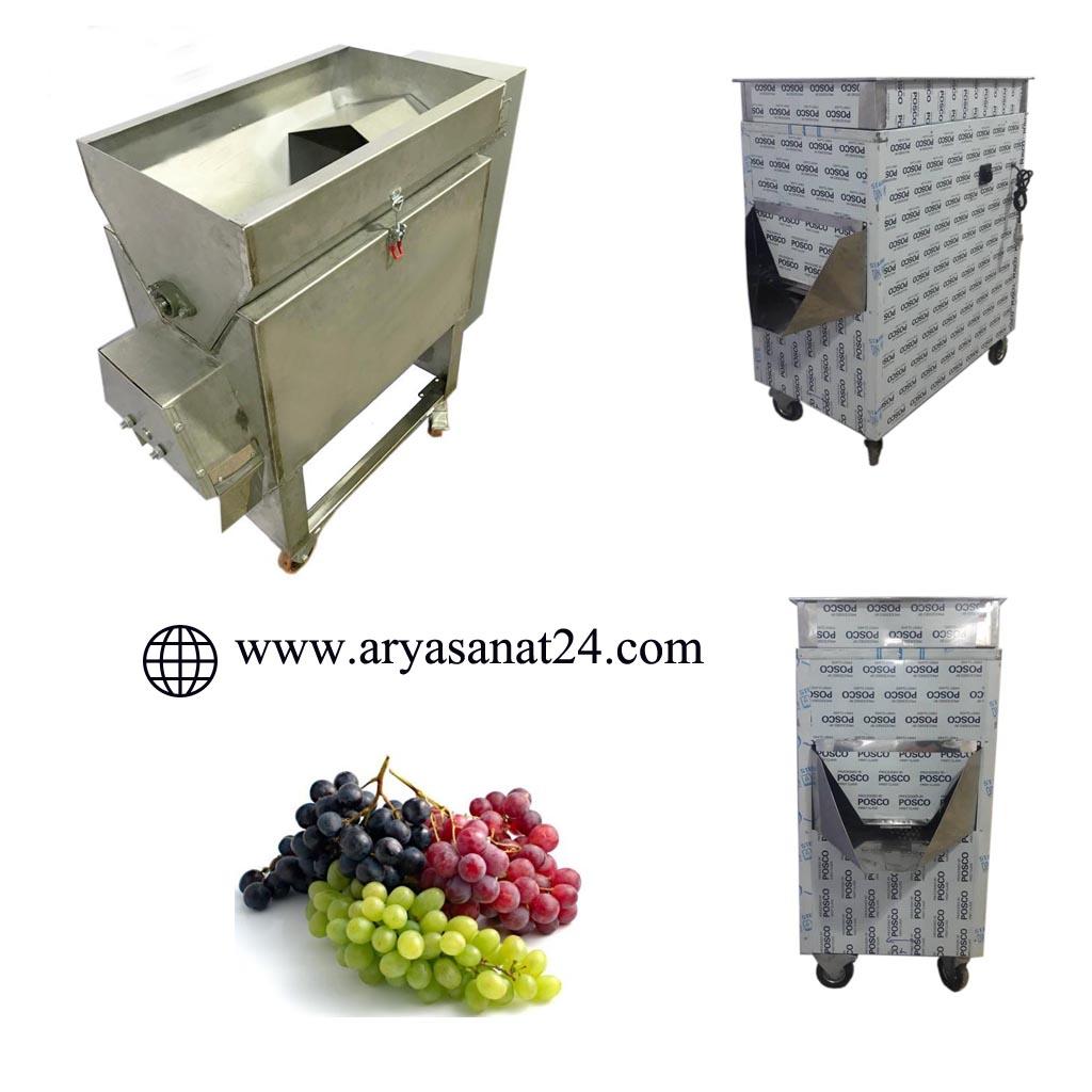 طرز تهیه آب انگور خانگی و کاملا بهداشتی به روش های مختلف