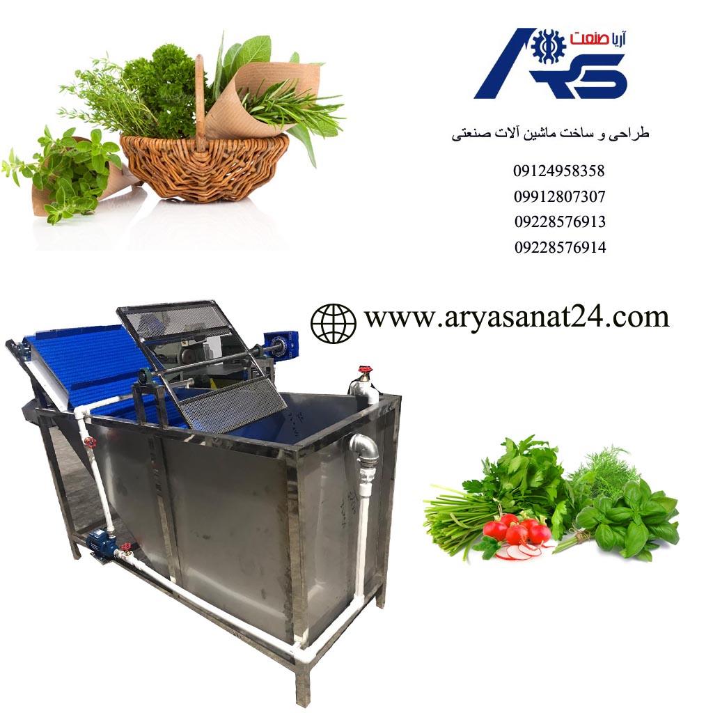 روش شستشو صحیح سبزیجات و آموزش مرحله به مرحله