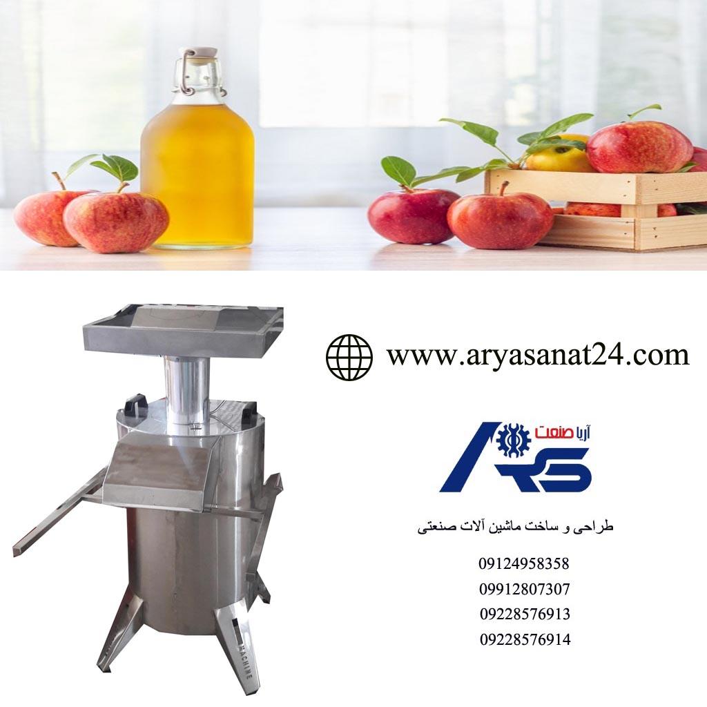 روش ساده آبگیری سیب با چند ترفند بسیار کاربردی: