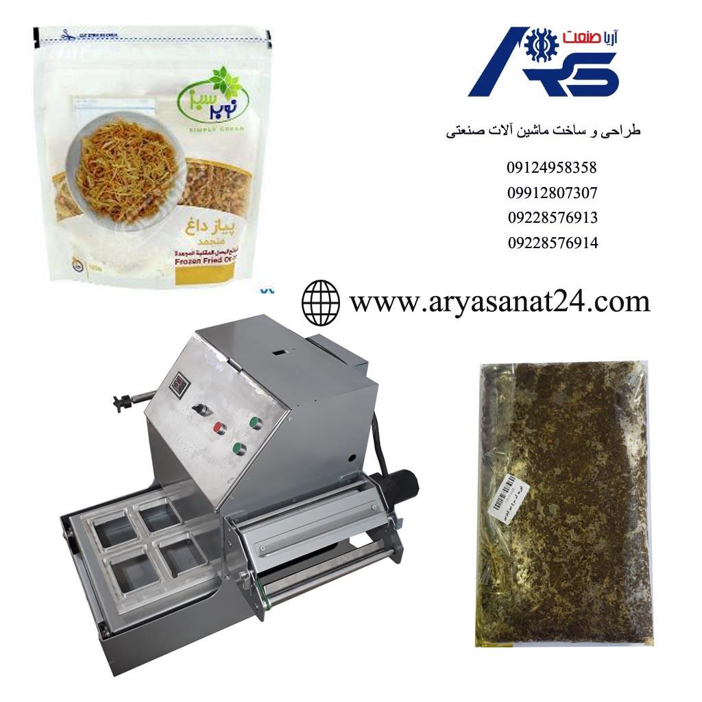 بسته بندی ظروف یکبار مصرف